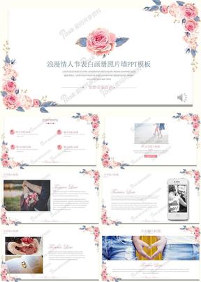 爱的誓言-浪漫婚礼PPT模板(25)