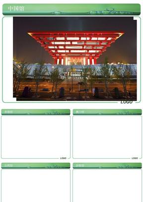 2010.9.25电器工程师培训教材(试验部分).ppt