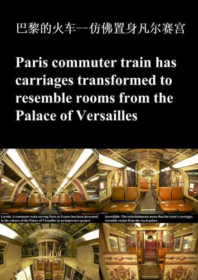 巴黎的火車.ppt
