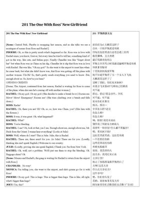《老友记》第二季双语剧本.doc