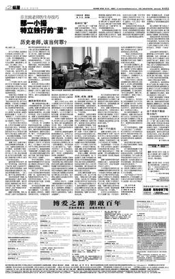 [南方周末][2010年05月20日].pdf