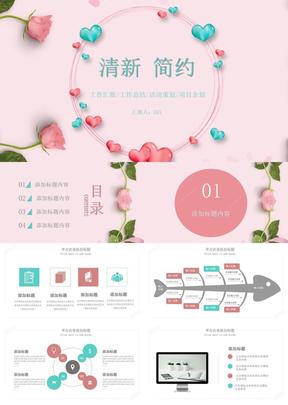 清新花朵活动策划PPT模板.pptx