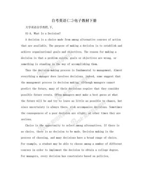 自考英语(二)电子教材下册.doc