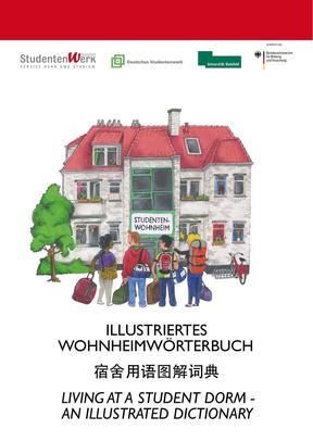 德语常用词汇.pdf