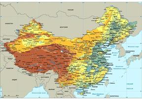 俄语版中国地图.pdf