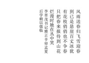 毛泽东诗词.docx