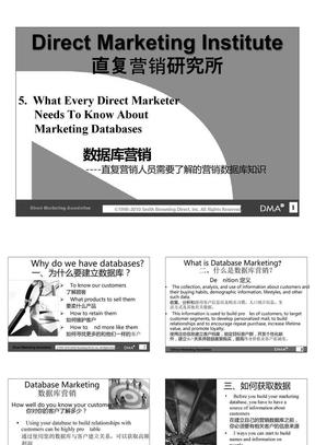 5、数据库营销(定稿).ppt