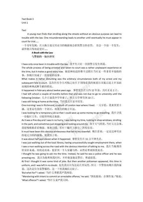 大学英语精读3课文(第三版) 中英文对照.docx
