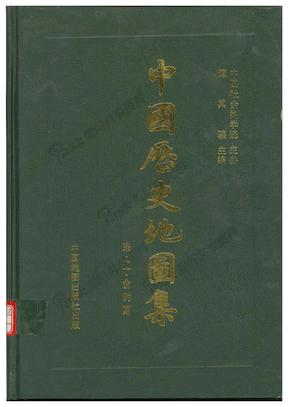 中国历史地图集6第六册(宋辽金).pdf