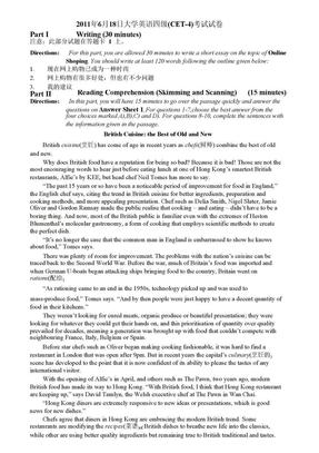 2011年6月份全国大学英语四级考试试题.doc