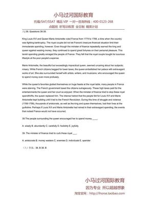 SSAT阅读真题(八)【小马过河】.pdf