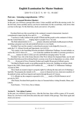 江西师范大学2010年学位英语考试卷.doc