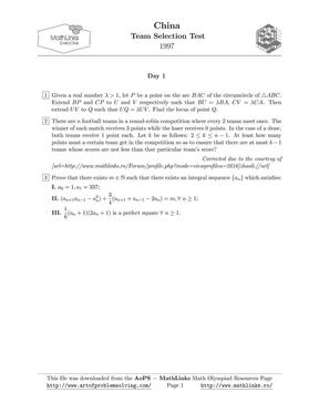 1997年IMO中国国家队选拔考试试题.pdf