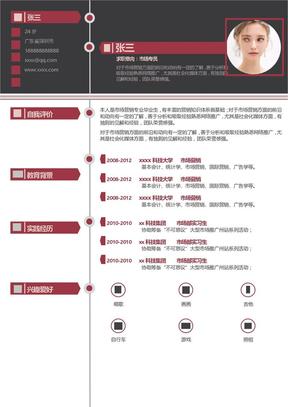 通用单页简历模板-09