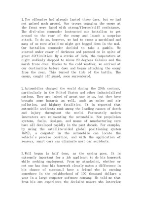 全新版大学英语综合教程4课后翻译题答案.docx