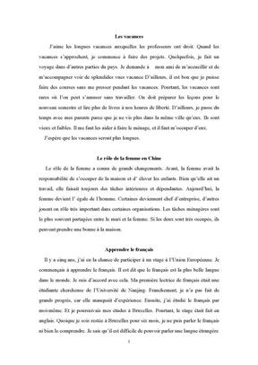 2012法语作文范文大全.doc