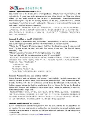 新概念英语第二册(中英文对照).doc