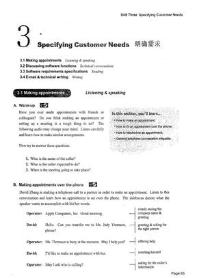 IT职业英语教程2级软件类_Unit03_SpecifyingCustomerNeeds.pdf
