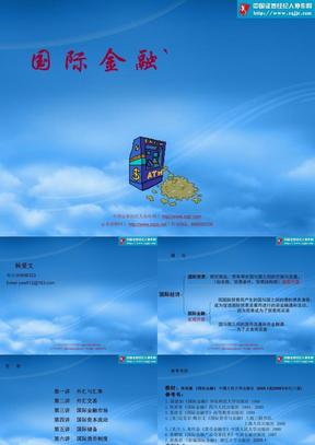 国际金融YANG(陈雨露版)2008.ppt