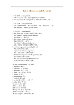 初三英语上册unit 1知识点复习.doc