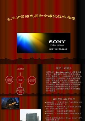 索尼公司的发展和国际化进程.ppt