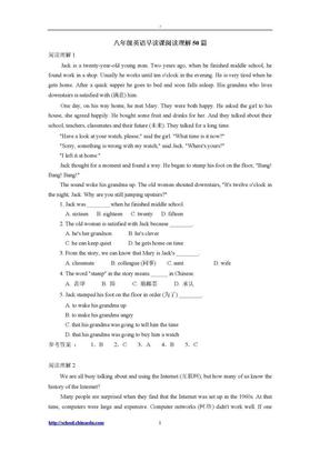 八年级英语早读课阅读理解50篇.doc