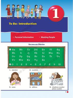 朗文国际英语教程 (1) 学生用书.pdf