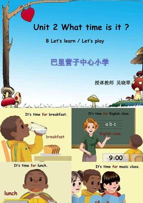 新版小学英语四年级下册第二单元课件.ppt