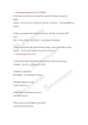 【英语口语】经典英文电影台词.pdf