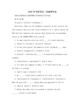 2006年考研英语二真题和答案.doc