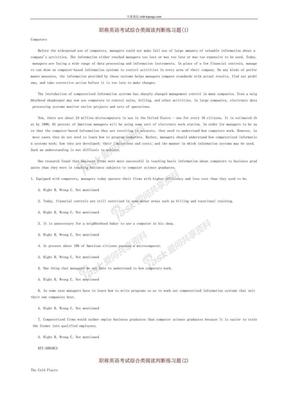 职称英语考试综合类阅读判断练习题.pdf