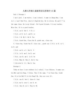 人教七年级上最新英语完形填空15篇.doc