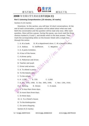 2008年全国大学生英语竞赛样题(A级)及答案--来自赛才网.doc