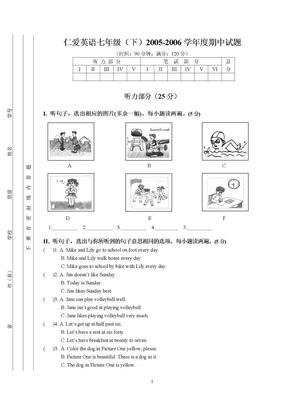 初一期中英语试卷(下)