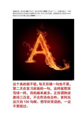 100句 英语句子.doc