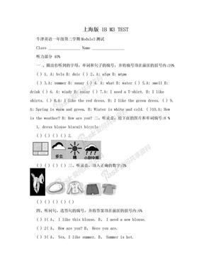 上海版 1B M3 TEST.doc