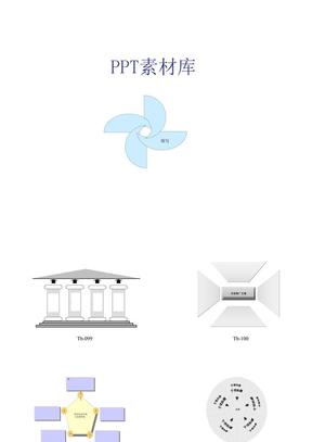 PPT模板素材.ppt