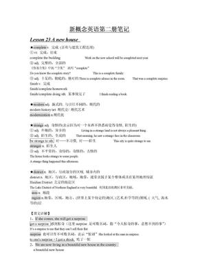 新概念英语2笔记(讲义)-全320页.doc