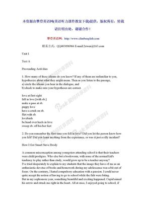 21世纪大学英语读写教程21世纪第三册电子书21世纪大学英语教程01.doc