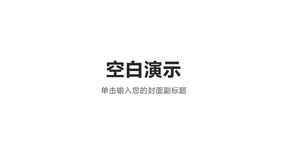 第5章 抗菌药概论.ppt