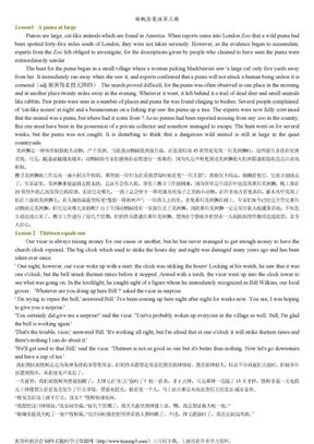 New concept english 3.doc