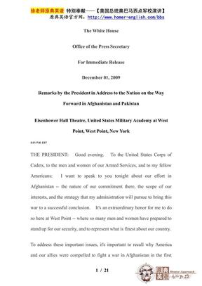 2009.12.1美国总统奥巴马西点军校演讲(英文全文).pdf