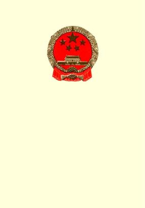 中华人民共和国立法法.pdf
