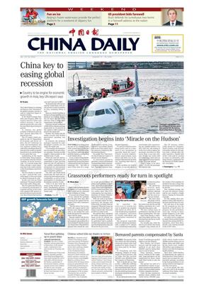 中国日报(英文版)\China+Daily+20090117.pdf