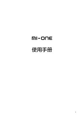 小米使用手册.pdf