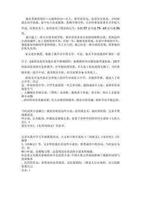 我的数学之路丘成桐.pdf