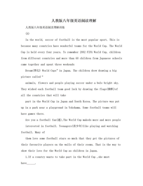 人教版八年级英语阅读理解.doc