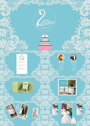 高端大气高端大气婚礼相册PPT模板3