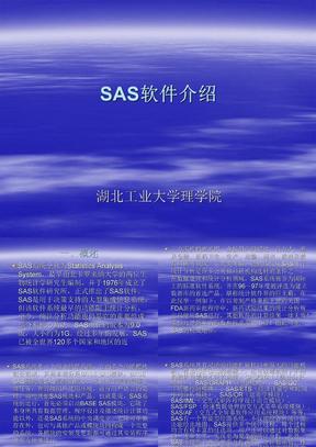 sas软件教程.ppt