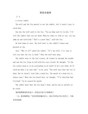 英语小故事.doc